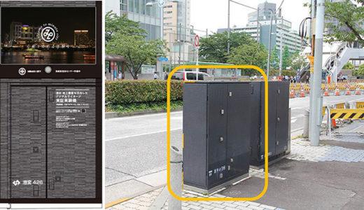 【無電柱化】路上変圧器をデジタルサイネージへ活用、国土交通省が規制緩和を検討、広告の掲示を解禁へ!