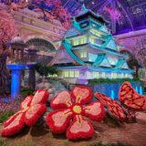 MGMリゾーツがラスベガスのIR「ベラージオ」で大阪城のレプリカを展示!