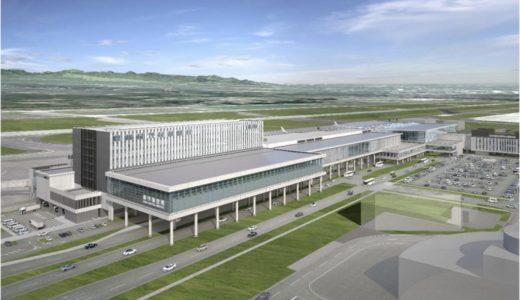 【2020年1月開業予定】ポルトムインターナショナル北海道、新千歳空港国際線ターミナルのホテルの名称が決定!