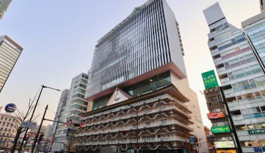 【2019年07月竣工】ホテルロイヤルクラシック大阪・難波の建設状況 19.04