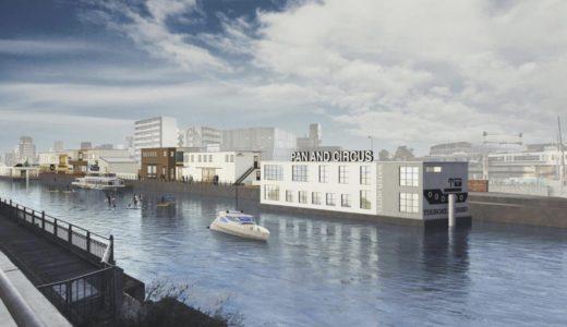 【日本初】大阪市大正区に河川に浮かぶホテル「(仮称)ウオーターホテル パンアンドサーカス」が開業!