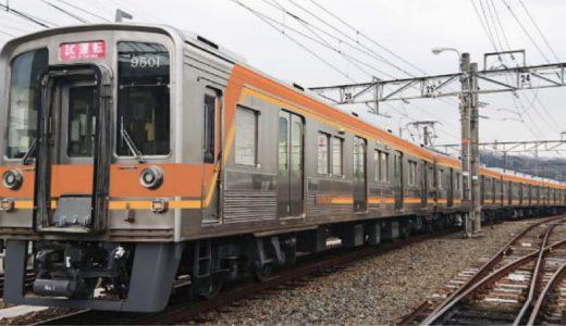 「NANKAI マイトレイン」9000系車両(4両 1編成)のリニューアルが完了。4月25日から運行開始!