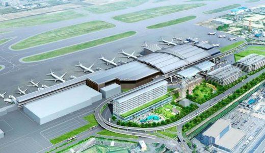 福岡国際空港(FIAC)が運営期間中のマスタープランを発表。ターミナル拡張など総額3300億円の投資計画が明らかに!