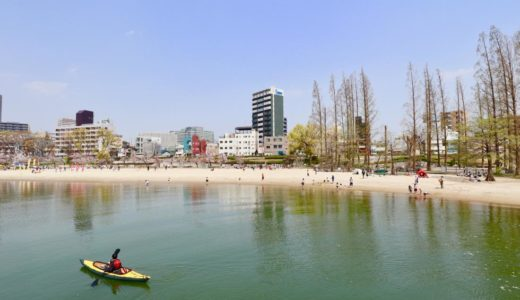 大阪駅から環状線で僅か2駅!桜ノ宮ビーチ(大阪ふれあいの水辺)は水遊び&スポーツが楽しめる都会の楽園だった!