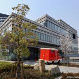 【2018年10月から治療開始】大阪重粒子線センターの加速機は世界最小サイズの直径 17m!