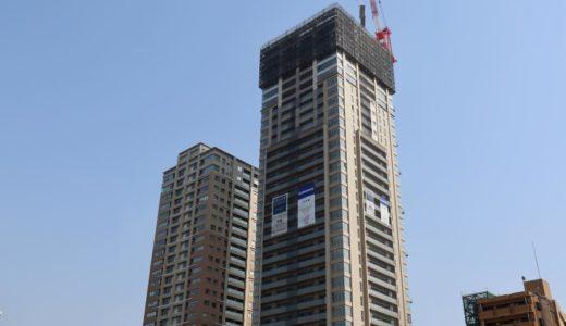 【2020年01月竣工】グランドメゾン上町台 ザ・タワーの状況 19.04