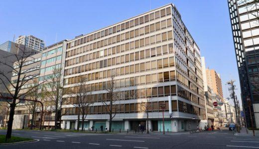 御堂筋線本町駅1号出入口が一時閉鎖、積水ハウス保有の「御堂筋安土町ビル」の建替えは2022年6月頃に完成か?