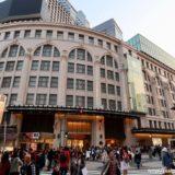 高島屋大阪店が2年連続で売上首位。地震・台風の影響を跳ね除け1472億円で着地!