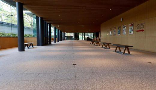 オープンした奈良公園バスターミナルは建物内部も気合が入った造りだった!(東棟1階編)