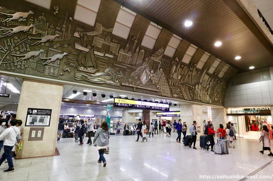 駅 場所 大阪 待ち合わせ 大阪駅の分かりやすい待ち合わせ場所10選|おすすめの改札は?