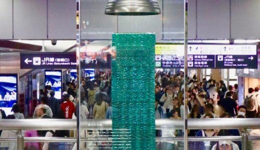 「旅立ちの広場」大阪駅中央コンコース南側に新たな広場「旅立ちの広場」が誕生!