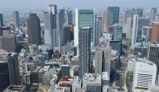 コンラッド大阪ーアトモスダイニングから見た大阪都心の眺め