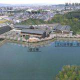 フェアフィールド・バイ・マリオットが進出する(仮称)奈良県国際芸術家村の建設状況 19.05