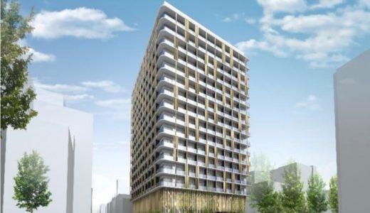 【2020年春開業予定】都シティ 大阪本町の建設状況 19.05