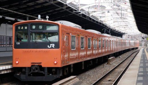 【2019年6月7日引退】さよならオレンジ色の電車。大阪環状線の201系がついに引退!新型車両323系の全編成の投入完了