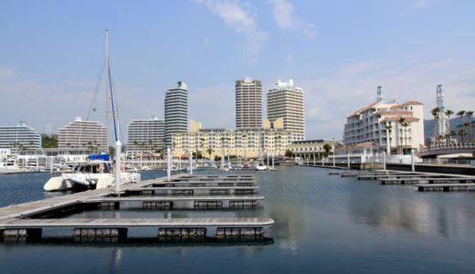 【和歌山IR】フランスのIRの運営会社「バリエール」が和歌山市内に事務所を開設、マリーナシティへの進出計画を説明!