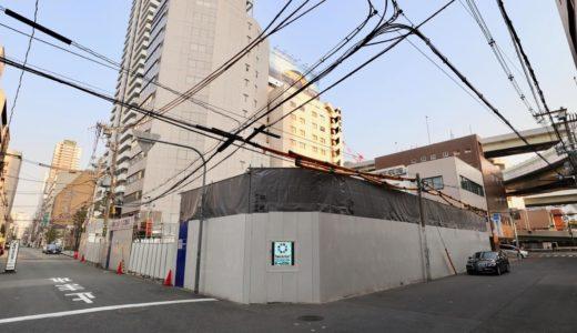 【2020年12月竣工】(仮称)ユニゾインエクスプレス大阪南本町の建設状況 19.04