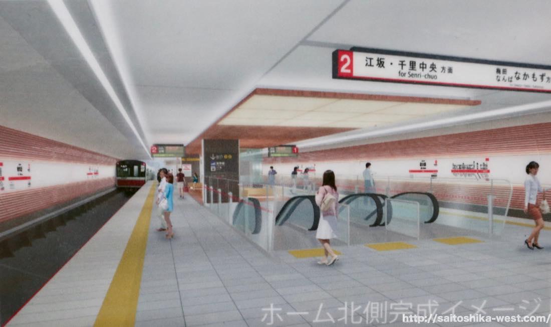 新大阪駅から弁天町駅