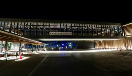 ライトアップされた奈良公園バスターミナルは幻想的!