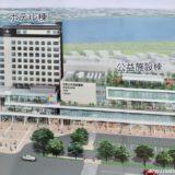 カンデオホテルズ和歌山が入居する和歌山市駅前再開発の建設状況 19.05