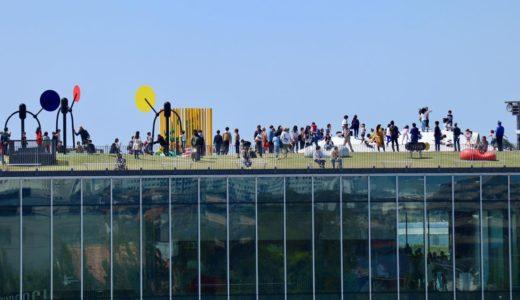 富山県美術館 アート&デザイン(オノマトペの屋上編)