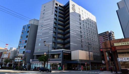 ダイワロイネットホテル富山駅前 宿泊記
