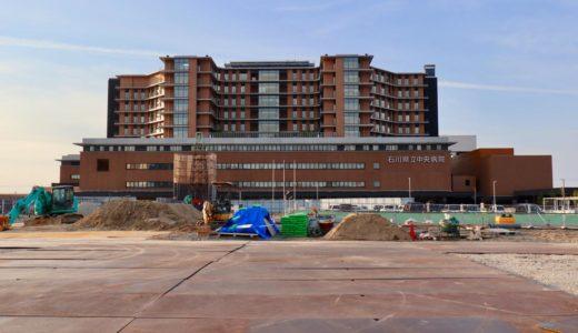 竣工した新石川県立中央病院は最新、巨大、豪華な作りで圧巻だった!