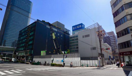 【2020年開業予定】アロフト・ホテルが大阪初進出! Aloft 堂島(仮称)の建設状況 19.05