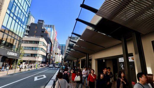 「茶屋町あるこ」のアーケード設置工事が完成!快適な歩行空間はデザイン性と実用性を両立