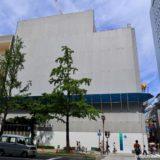 【2019年11月竣工】(仮称)大阪Mプロジェクト「ルイ・ヴィトン」が御堂筋沿いに建設中の複合ビル計画の状況 19.05
