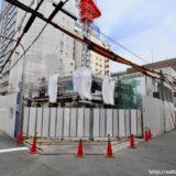 【2021年春開業】(仮称)ユニゾインエクスプレス大阪南本町の建設状況 19.06