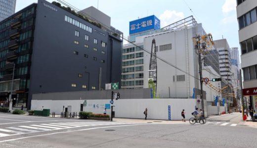 【2020年開業予定】アロフト・ホテルが大阪初進出! Aloft 堂島(仮称)の建設状況 19.06