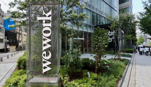 日本最大席数の「WeWork御堂筋フロンティア」がついに開業、不動産テック企業のパワー炸裂!