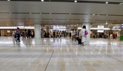 地下鉄御堂筋線ー新大阪駅リニューアル工事の状況 19.06 (中改札口付近)