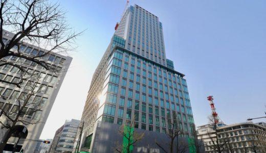 2020 年春にザ ロイヤルパークホテル アイコニック 大阪御堂筋が誕生。新ブランド「アイコニック(ICONIC)」を新展開!