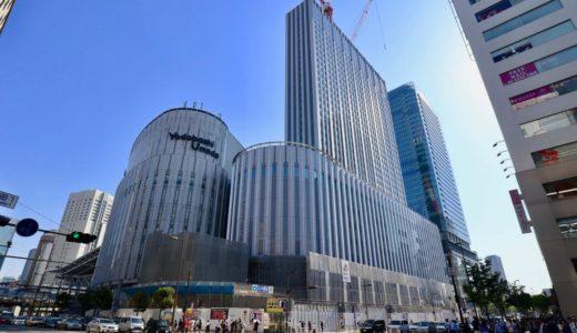 【2019年秋開業】建物名称は「ヨドバシ梅田タワー」に正式決定、新棟はヨドバシの社運をかけた『新業態』の実験場!