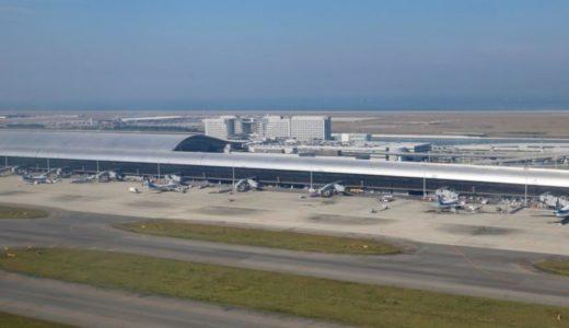 関西空港の2019年上期の 総旅客数は1614万人!通年で初の3000万人超えが視野に