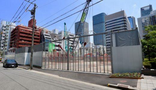 【解体工事中】堂島二丁目特定街区、旧・電通大阪ビルの解体工事の状況 19.06