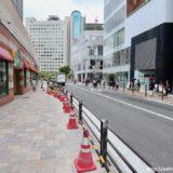 阪急梅田駅東側道路の歩道拡幅工事 19.07