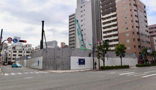 【2023年03月竣工】日本IBM大阪事業所跡地の再開発(仮称)西区靭本町計画の状況 19.07