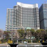 フォーブス・トラベルガイド 2019年度格付けを発表、日本の5つ星ホテルは東京・京都に5カ所!