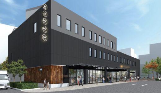【2019年9月28日開業】YOLO BASE(ヨロベース)新今宮に建設中の日本初の就労インバウンドトレーニング施設の建設状況 19.08