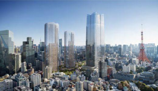 虎ノ門・麻布台プロジェクト始動。国土交通省の特例承認により高さ330mのビルを実現!