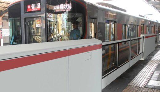 【2020年春頃可動】大阪駅の環状線ホーム1・2番線ホームドア設置工事の状況 19.08