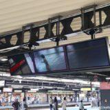 JR西日本・鶴橋駅で「可変案内サイン」「駅空間演出」の実証実験に向け機器の設置が進む