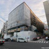 【2019年12月開業】GOOD NATURE STATION(グッドネイチャーステーション) は京阪・ビオスタイルプロジェクトの旗艦店