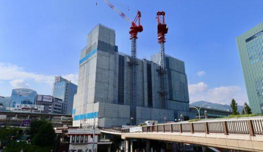 【2020年5月まで】三宮ターミナルビル解体工事の状況 19.08