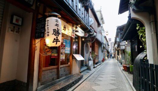 新工法「小型ボックス活用埋設方式」を採用した「先斗町通無電柱化事業」の状況 21.04