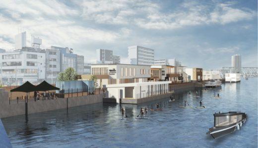 【2020年1月開業】TUGBOAT TAISHO(タグボート大正)河川に浮かぶ「ウオーターホテル パンとサーカス」の建設状況 19.09