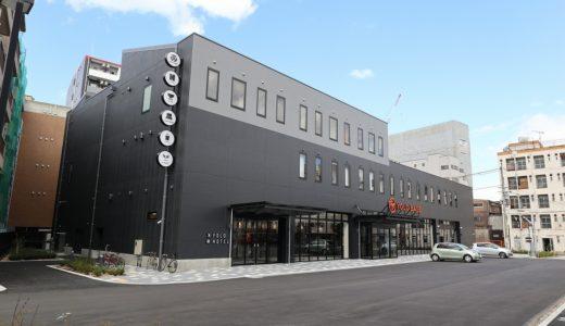 【2019年9月28日開業】YOLO BASE(ヨロベース)新今宮に建設中の日本初の就労インバウンドトレーニング施設の建設状況 19.09